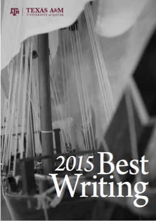 Best Writing 2015 book cover is black and white close up image of a handmade dhow model ship